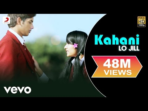 Thumbnail: Lo Jill - Kahani Video