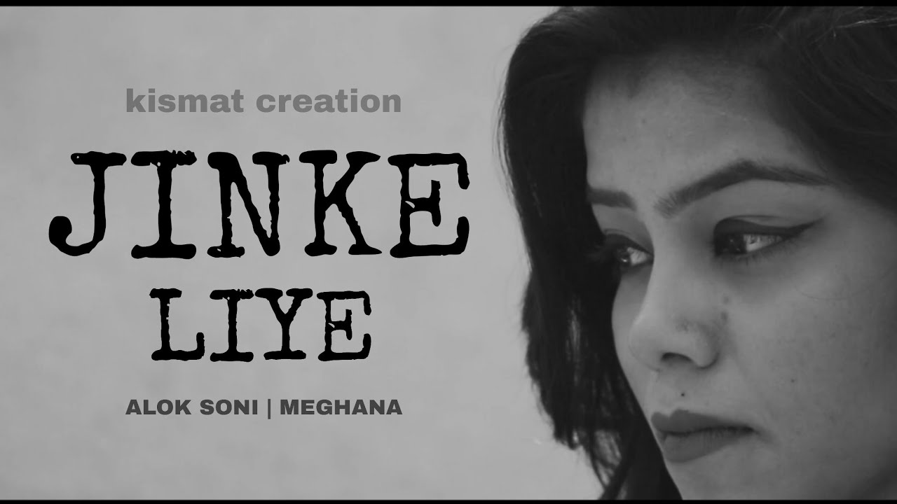 Jinke Liye | Alok Soni | Satyam Singh | Aditi | Meghna | Sad Song 2020.