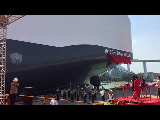 Throwback Thursday: Naming Of New Horizon Vessel in Xiamen