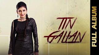 Tin Gallan - Jaswinder Brar (FULL ALBUM)   Latest Punjabi Songs 2018   Mad 4 Music