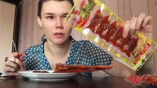 Пробуем вкусняшки на 23 февраля. Китайские деликатесы.