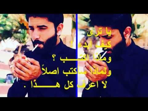 فيديو حزين مع كلام يكسر القلب مع موسيقى حزينه عن فراق الاخ