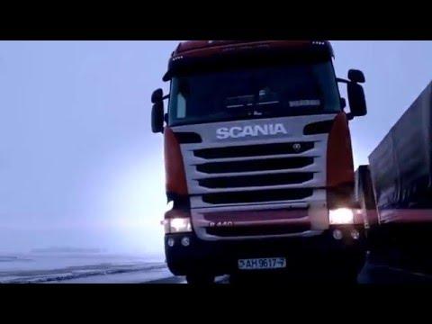 PRIMUM Group: Benninghoven asphalt plant delivery