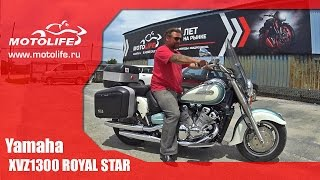 YAMAHA XVZ1300 ROYAL STAR(, 2015-07-17T12:38:35.000Z)