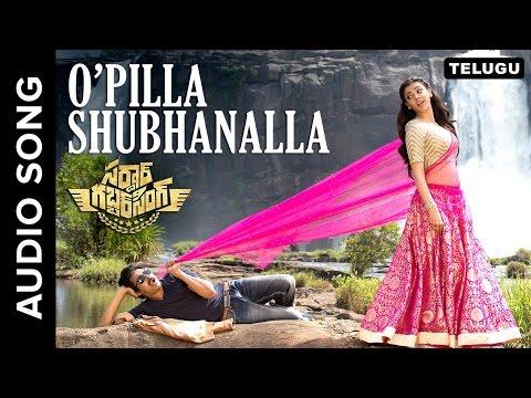 O'Pilla Shubhanalla   Telugu Audio Song   Sardaar Gabbar Singh   Devi Sri Prasad   Shreya Ghoshal