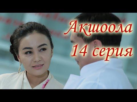 Скачать казахский фильм кино дос (друг) на казахском языке.