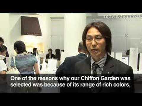 Chiffon Garden : DigInfo