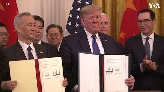 美中正式签署第一阶段经贸协议