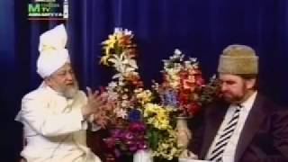 English Mulaqaat (Meeting) on April 30, 1994 with Hazrat Mirza Tahir Ahmad (rh)