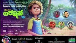 A new releasing animated movie in Srilanka 'GAJAMAN'.