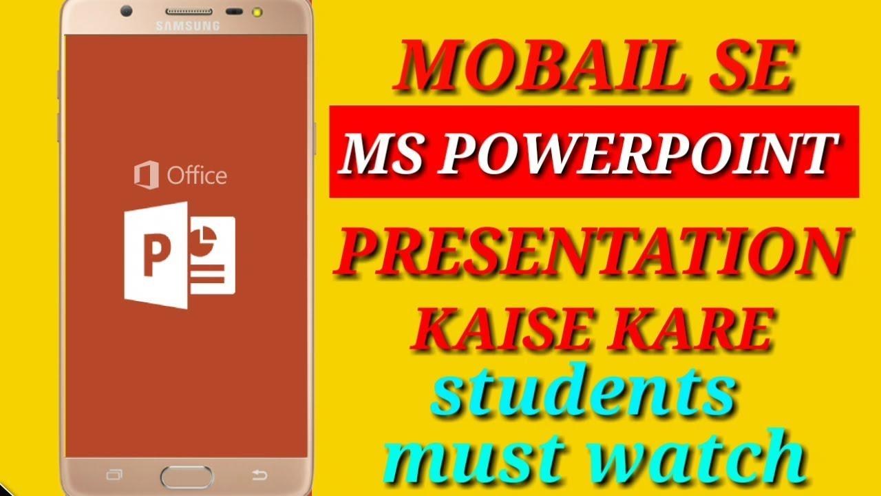 Mobail se powerpoint presentation kaise banaye