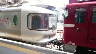 カシオペア返却回送仙台発車