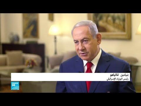 إسرائيل تستهدف مستودعات أسلحة في العراق بهجمات جوية  - نشر قبل 29 دقيقة