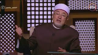 لعلهم يفقهون - الشيخ خالد الجندي: سيدنا محمد كان لديه سلاحًا قويًا وهو