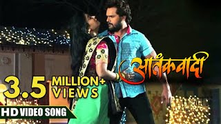 Laiha Bagaliya Se Dawaiya | Bhojpuri Song | Atankwadi | Khesari Lal Yadav | Subhi Sharma