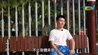 Publication Date: 2018-01-31 | Video Title: 宣道中學 追.夢 - 長橋大馬蔡李佛