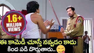 Posani Krishna Murali And Ali Hilarious Comedy Scene | Volga Videos | 2017 thumbnail