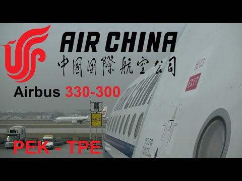 AIRBUS A330 - 300 Air China BEJING to TAIPEI in ECONOMY class