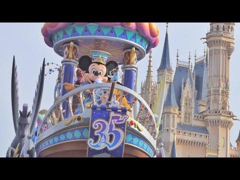 【東京ディズニーランド開園35周年・新パレード】ドリーミング・アップ!