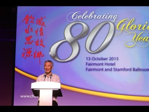 Catholic High School's 80th Anniversary Founder's Day Dinner