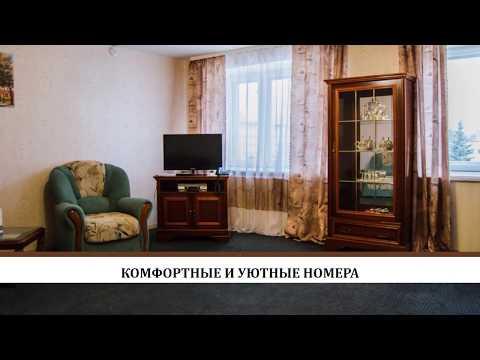 "Гостиница ""Волгореченск"""