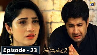 Kahin Deep Jalay - EP 23 || English Subtitles || 27th Feb 2020 - HAR PAL GEO
