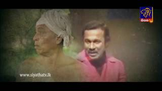 Handunagaththoth Oba Ma - 12 09 2017 | Lushan Bulathsinhala