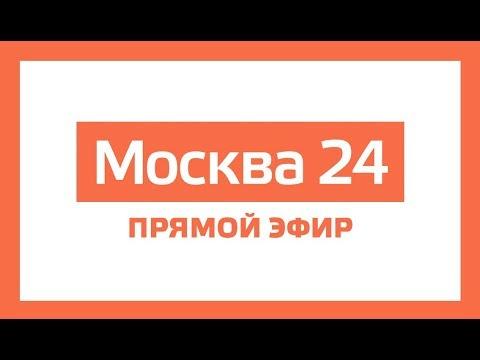 Прямая трансляция празднования Дня Победы в Москве на телеканале Москва 24