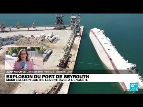 Explosion du port de Beyrouth : manifestation contre les entraves à l'enquête • FRANCE 24