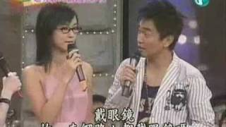 Repeat youtube video Guess Show - 超人氣網路美女 周曉涵