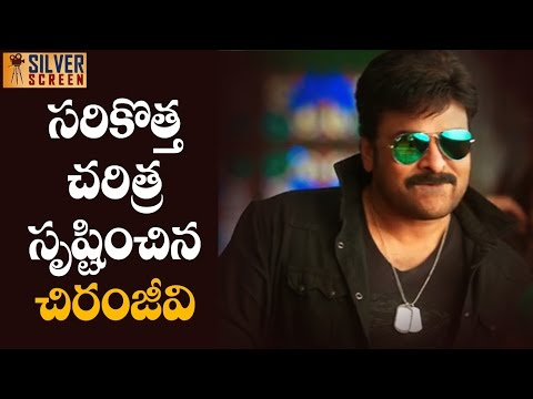 Khaidi No 150 Emerges Biggest Telugu Hit | charan ProductionNo3 movie Launching | HumaQureshi Photos Hqdefault