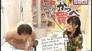 江頭2:50のpppするぞ! 2008.10.02 Part.5of7.