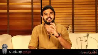 Mirchi Vijay Speaks About Periyar Kuthu | STR | Madhan Karky | Ramesh Thamilmani | Rebel Audio