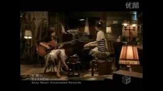 Música Negai cantada por Rythem My favorite song!