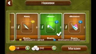 Андроид игра Рыбное Место (как накрутить снасти)(, 2014-12-10T12:47:09.000Z)