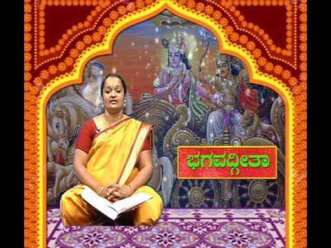 Episode 005 | Bhagavad Gita | Ambika S L | C-Bangalore | - Pradeep Kundapra