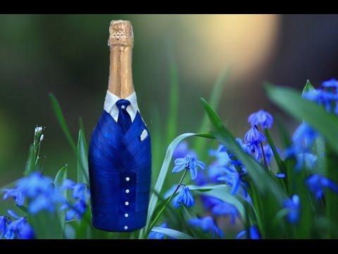 Урок по handmade, бутылка Жених