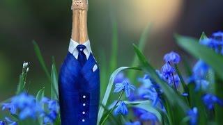 """Урок по handmade, бутылка """"Жених"""""""