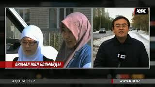 Хиджаб дауы: Қыздарының хиджаппен жүруін талап еткендер ата-аналық құқығынан айырылады