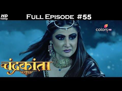 Chandrakanta - 31st December 2017 - चंद्रकांता - Full Episode