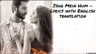 Ishq Mein Hum - Lyrics with English translation||Sachet Tandon||Sunny Kaushal||Meet Bros||Tseries||