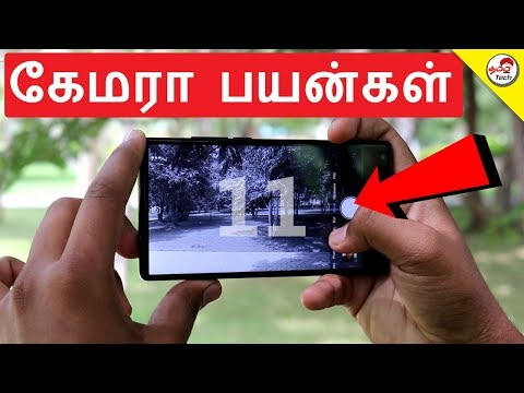 Download Youtube: 11 Things you can Do with your Mobile Camera - கேமரா பயன்கள் | Tamil Tech Tips