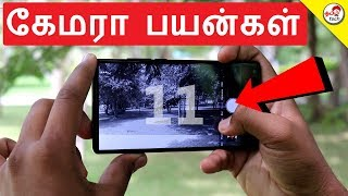 11 Things you can Do with your Mobile Camera - கேமரா பயன்கள் | Tamil Tech Tips