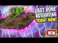 🔴 NEW FORTNITE LAST RUNE ACTIVATING *RIGHT NOW*!! FLOATING ISLAND REACHING THE LAST RUNE