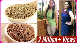 Quick Weight Loss Tips with Cumin & Carom Seeds | Health benefits of Cumin Seeds | Fat to Fab