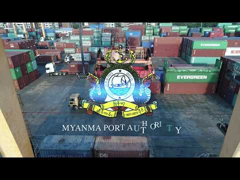 Myanma Port Authority Corporate Final Master Video