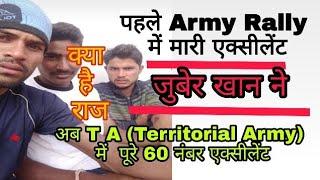 Kolhapur Territorial Army(T.A.)Rally/एक्सीलेंट पूरे 60 नंबर