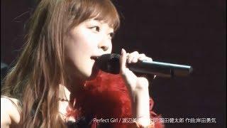 渡辺美優紀 Perfect Girl Miyuki Watanabe with 4 dancers including dance performance