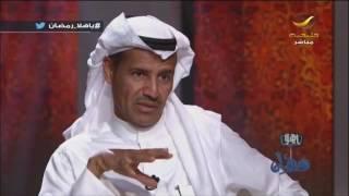خالد عبدالرحمن لهذا السبب رفضت أن تغني أحلام أغنية لاتفسر