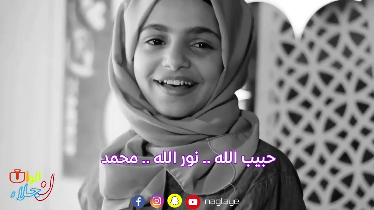 بدون إيقاع| أنشودة حبيبي محمد | جديد المبدع اليمني سليم الوادعي